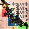 Art Rap Slaps, Vol. 1 (feat. RamonPang, FPS Ireland, Blastazoid & more)