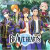 StoryBook FANTASIA - Brave Hearts IDOL FANTASY Unit Songs