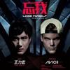 Download Wang Leehom 王力宏 Feat. Avicii 艾维奇 - Lose Myself : 忘我 Mp3