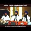Bhai Surjit Singh Ji (Darabar Sahib Ji) - Gur Ka Darshan Dekh Dekh Jivan 1B (Jul - 26 - 1987)