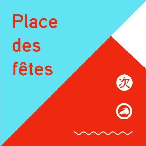 [TSUGI RADIO] Place des Fêtes #54 - Jeudi 14 février 2019