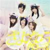AKB48 - さよならクロール (Sayonara Crawl) ~BVG eurobeat arrange~