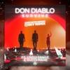 Don Diablo feat. Emeli Sande & Gucci Mane - Survive (Konstantin Ozeroff & Sky Remix)