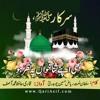 Sarkar kabi Apney Sana Khawan pay Nazar ho by Riaz Hussain Chaoudhry Awaz Qari Hafiz Muhammad Asif