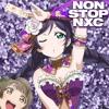 NXC128 - TWICE - Dance The Night Away (Synthion Edit)