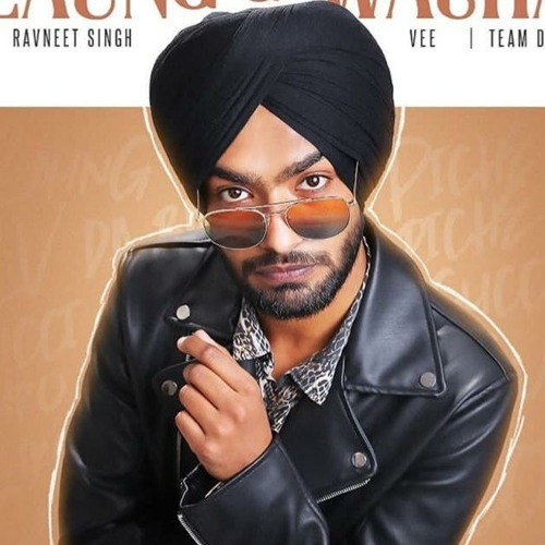 Laung gawacha | Reggae | Ravneet Singh | Lion Riddims