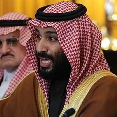 Geopolitics, the black swan in Saudi-Indian relations