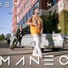 Anuel AA Ft. Nicky Jam - Amanece x Voy A Beber (Maximan Edit) Portada del disco