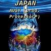 Japan prod. Provessor