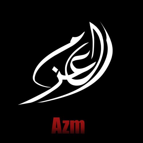 Azm/Mix (2016) لنا المرهفات