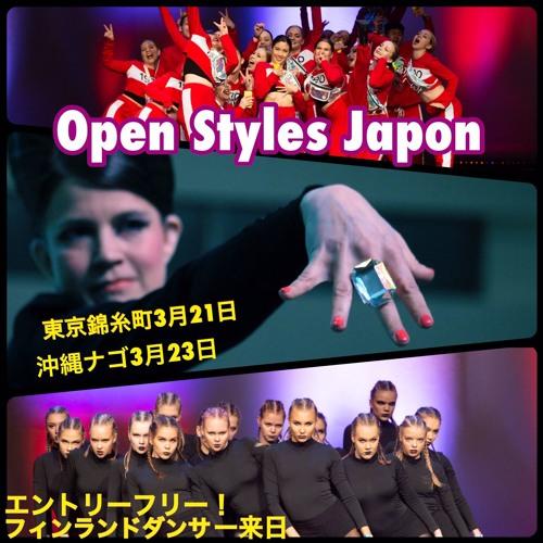 Kohti Japania, suomalainen tanssitapahtuma Tokiossa ja Okinawalla!