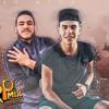 Download مهرجان منسوف بسلاح ألى غناء بطه و شيكو توزيع بطه الجنتل | مهرجانات 2019 Mp3