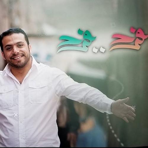 فرح ( موسيقى ) - عبدالقادر قوزع