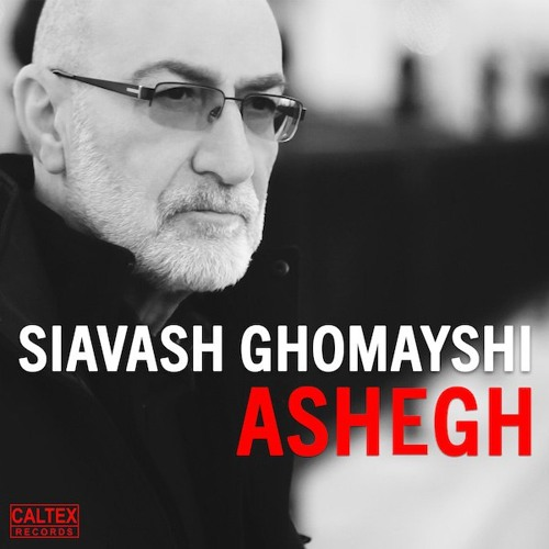 Ashegh Siavash Ghomeishi سیاوش قمیشی عاشق