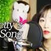 「마루 밑 아리에티 OST Arrietty's Song │Covered by 김달림과하마발