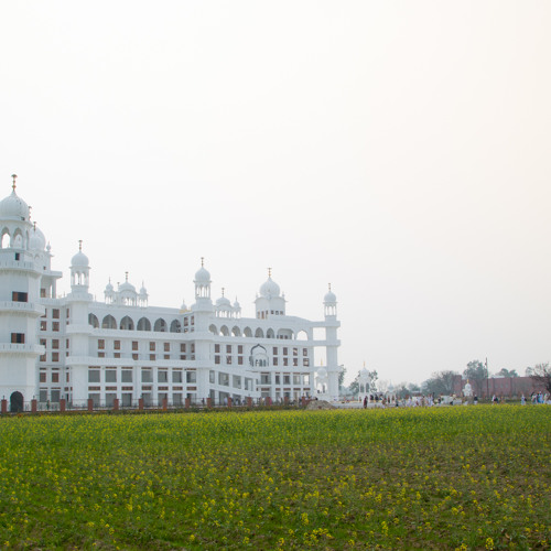 1575 February 19 2019 Bulandpuri Sahib Gurbani Vichar - (Part 1 of 4) Behold The Vision of God
