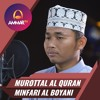 MUROTTAL QURAN || Surat Al Balad - As Syams - Al Lail || Minfari Al Boyani