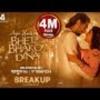 Aaja Hamro Bhet Bhako Dina - The Break Up Movie So