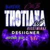Thotiana/Barbiana Remix Feat. Cardi B, Nicki Minaj, Young MA, Desiigner, and YG.