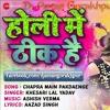 Chapra Main Pakdaenge_(Khesari Lal Yadav) (Latest Bhojpuri Holi Song 2019)-DjAman Gorakhpur