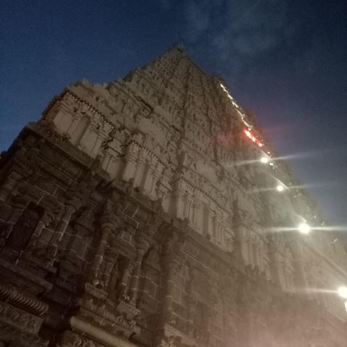 Aum Nama Sivaya Mantra [Full Length] Album: Arakara