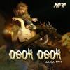 Ogoh-Ogoh (Caka 1941)