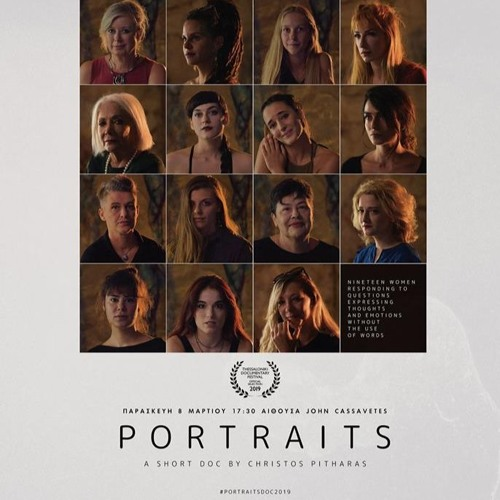 Portraits - Main theme