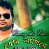 Tor Lagiya Re by F A Sumon