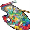Download Sameh Atta (Brush and colors) - (سامح عطا (فرشة وألوان Mp3