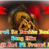 BHARAT_KA_BACHHA_BACHHA_JAY_SHREE_RAM SONG MIX PK PRASAD KAKA AND DJ ANJI ELVI