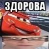 крутой постпанк ёмаё))) - базарю четкая рок-песня))basbusted