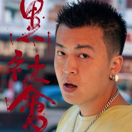 Gwan Ye Gong