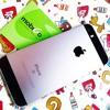 Điện thoại MobiGo iPhone
