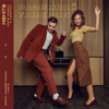 Мохито - Разрывай танцпол (Vadim Adamov & Hardphol Remix) (Radio Edit)