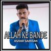 Allah Ke Bande Hasde (Cover by Ashar Samran)