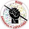 Marchinha Carnaval 2019