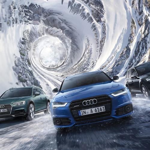 """Hörprobe - Werbung """"Audi-Quattro"""""""