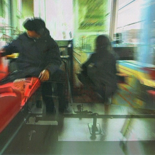 Haco + Toshiya Tsunoda - TramVibration (excerpt)