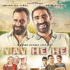 Yav He He Film Soundtrack Theme 3