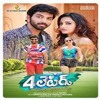 telugu movie mp3 song