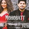 Mohobatt - Gurnam Bhullar(Guddiyan Patole) | Mohabbat Latest Punjabi 2019