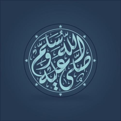 حبيبي يا رسول الله  - محمد الوهيبي