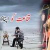 2109 New Bayan From Muhammad Ajmal Raza Qadri