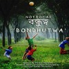 Bondhutwa (বন্ধুত্ব)