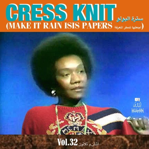 CRESS KNIT (MAKE IT RAIN ISIS PAPERS) VOL.32 side a