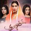 Hoor Pari - Full Version OST - (Toota Hai Dil Khudaya - Sahir Ali Bagga)