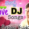 Evari Ammayani Adiga DJ Song | Nene Ambani Movie DJ Songs | Telugu Latest Love DJ songs