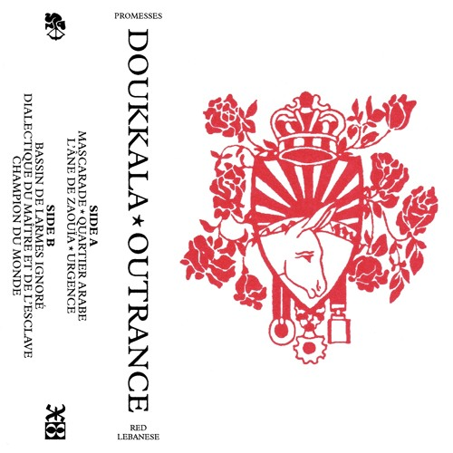 Doukkala - Mascarade