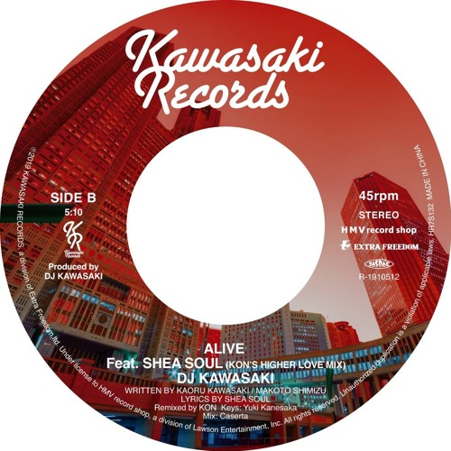 Alive Feat Shea Soul Kons Higher Love Mix Dj Kawasaki By Real