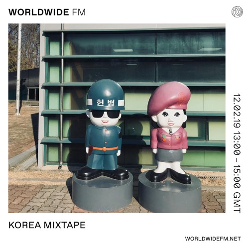Radio Highlife x Worldwide FM: Korea Mixtape